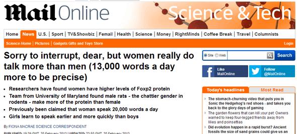vrouwenpratenmeer